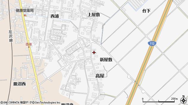 山形県寒河江市高屋西浦164周辺の地図