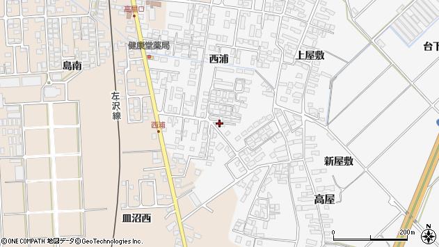 山形県寒河江市高屋西浦周辺の地図