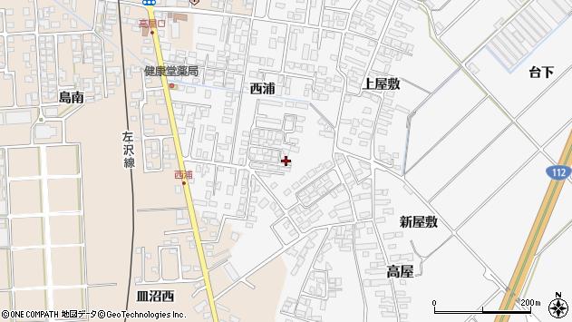 山形県寒河江市高屋西浦64周辺の地図