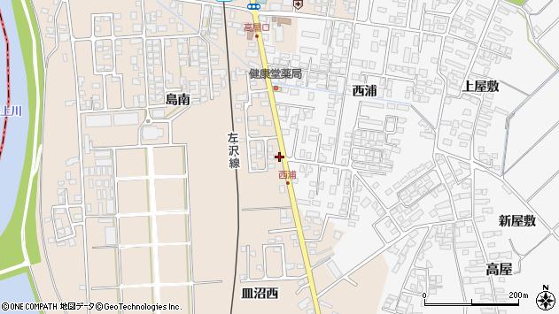 山形県寒河江市島794周辺の地図