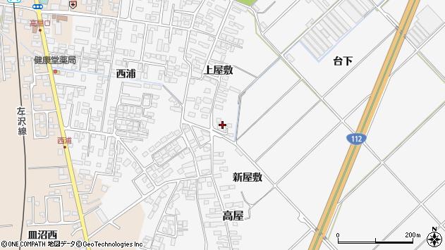 山形県寒河江市高屋台下826周辺の地図