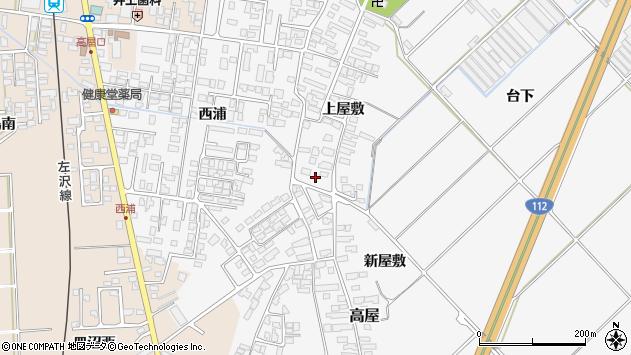 山形県寒河江市高屋上屋敷周辺の地図