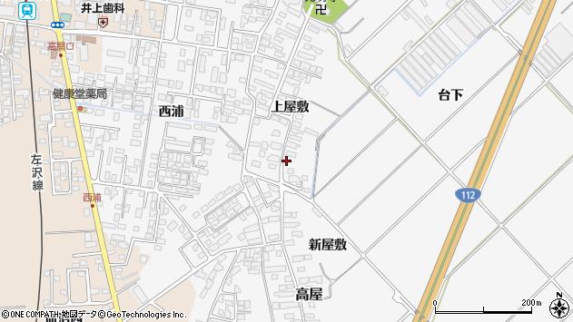 山形県寒河江市高屋177周辺の地図