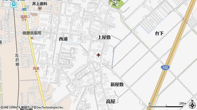 山形県寒河江市高屋79周辺の地図