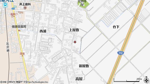 山形県寒河江市高屋178周辺の地図