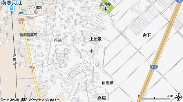 山形県寒河江市高屋77周辺の地図