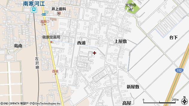 山形県寒河江市高屋西浦410周辺の地図
