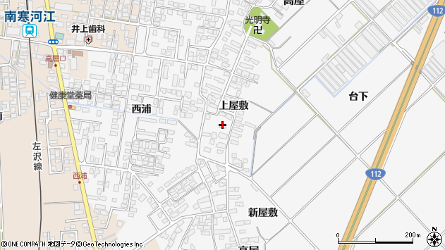 山形県寒河江市高屋181周辺の地図