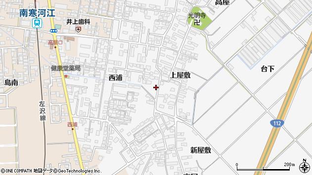 山形県寒河江市高屋西浦193周辺の地図