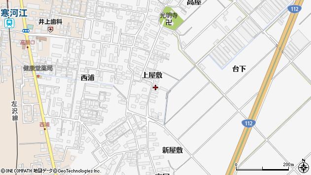 山形県寒河江市高屋184周辺の地図