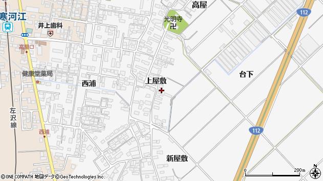 山形県寒河江市高屋185周辺の地図