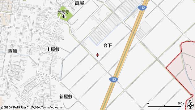 山形県寒河江市高屋2908周辺の地図
