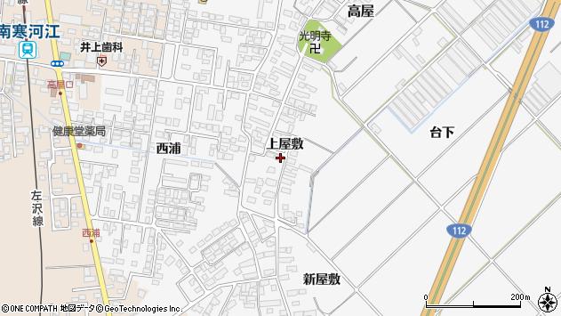山形県寒河江市高屋187周辺の地図