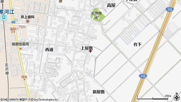 山形県寒河江市高屋186周辺の地図