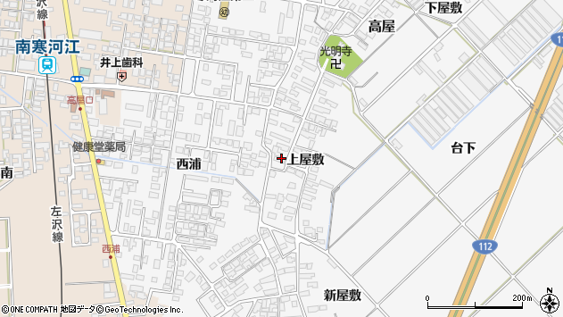 山形県寒河江市高屋189周辺の地図