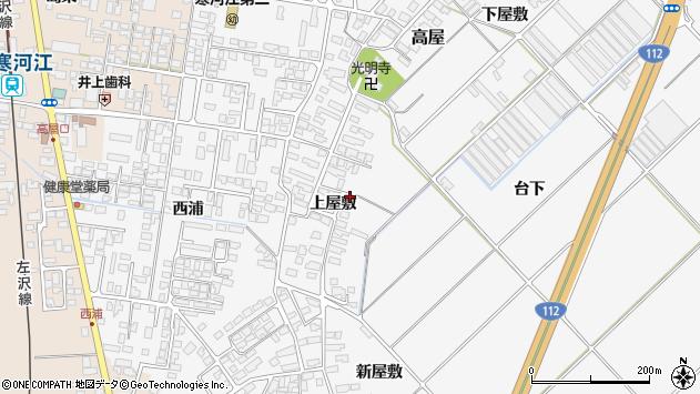 山形県寒河江市高屋193周辺の地図