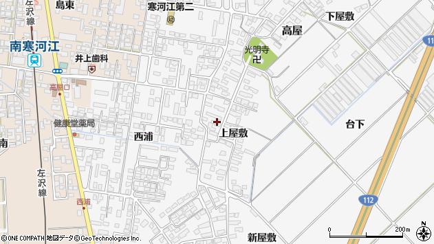 山形県寒河江市高屋191周辺の地図