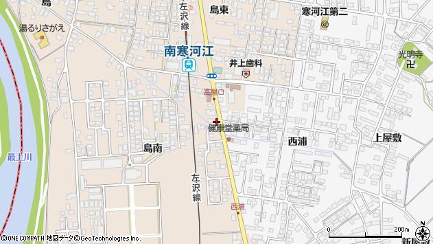 山形県寒河江市島310周辺の地図