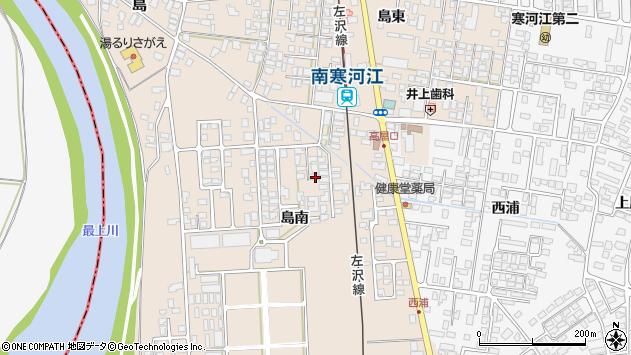 山形県寒河江市島318周辺の地図