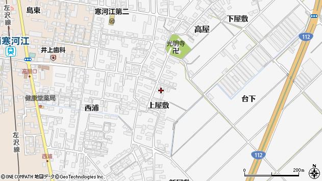 山形県寒河江市高屋199周辺の地図