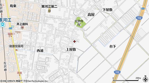 山形県寒河江市高屋200周辺の地図