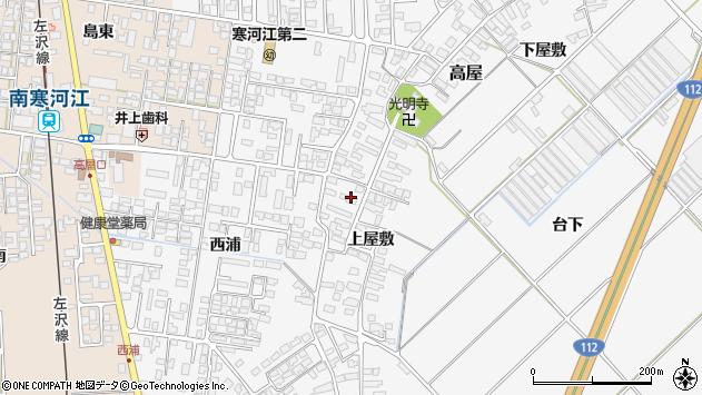 山形県寒河江市高屋197周辺の地図