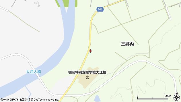 山形県西村山郡大江町三郷丙20周辺の地図