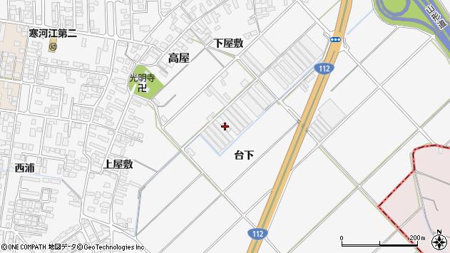 山形県寒河江市高屋台下902周辺の地図