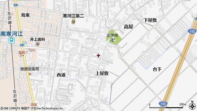 山形県寒河江市高屋201周辺の地図