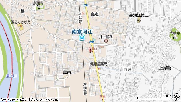 山形県寒河江市島248周辺の地図