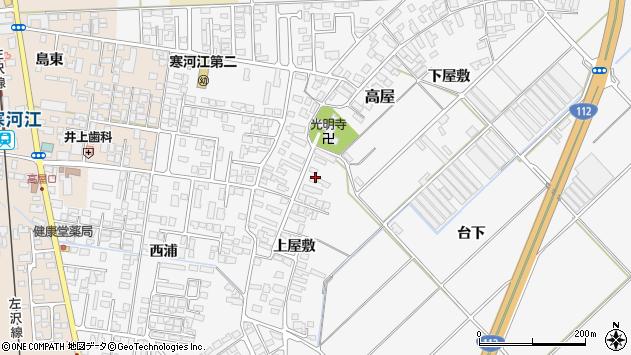山形県寒河江市高屋205周辺の地図