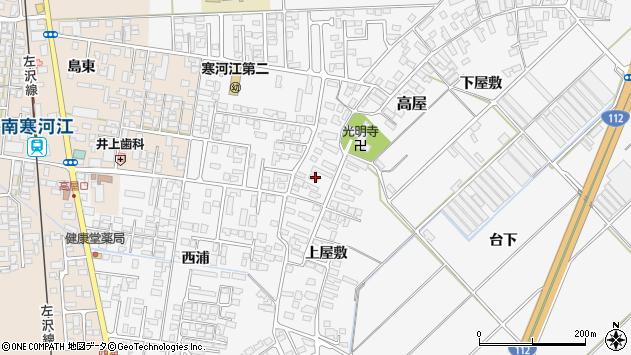 山形県寒河江市高屋204周辺の地図