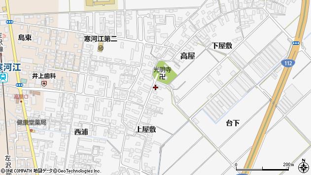 山形県寒河江市高屋212周辺の地図