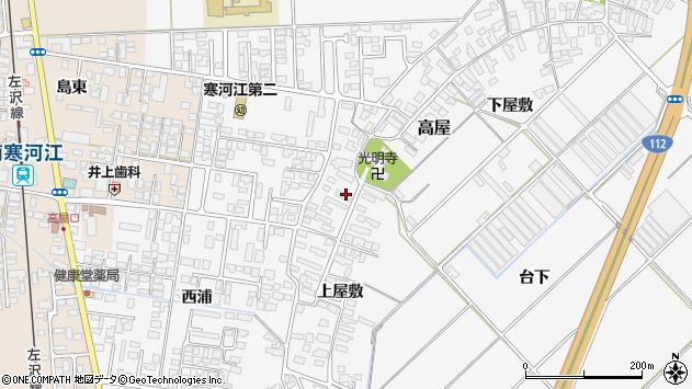 山形県寒河江市高屋213周辺の地図