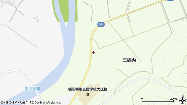 山形県西村山郡大江町三郷丙1101周辺の地図