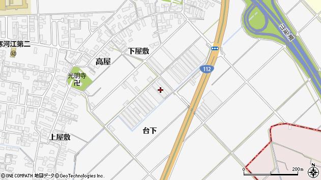山形県寒河江市高屋台下365周辺の地図