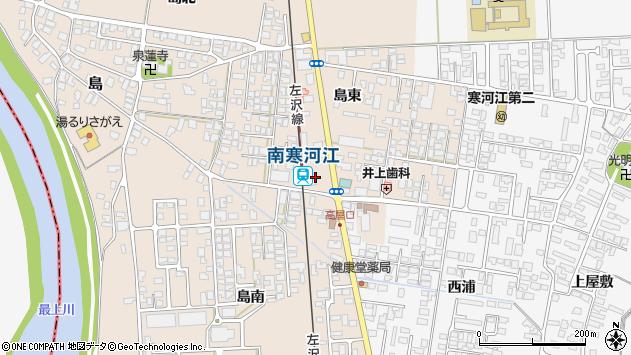 山形県寒河江市島66周辺の地図