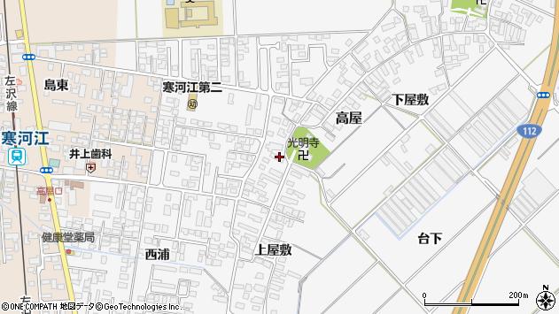 山形県寒河江市高屋217周辺の地図
