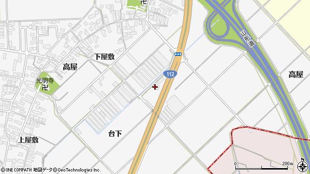 山形県寒河江市高屋1413周辺の地図
