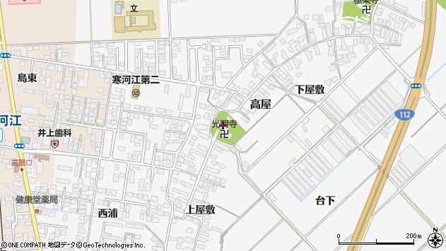 山形県寒河江市高屋220周辺の地図