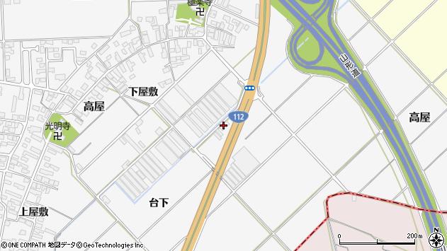 山形県寒河江市高屋台下1413周辺の地図