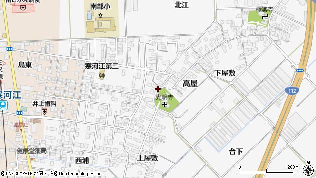 山形県寒河江市高屋9周辺の地図