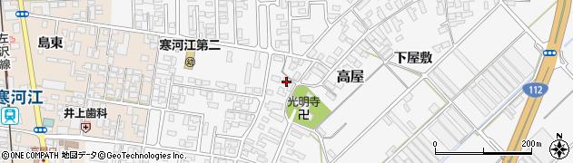 山形県寒河江市高屋7周辺の地図