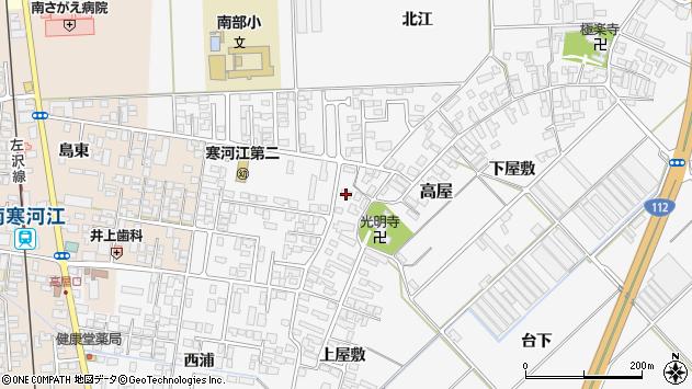 山形県寒河江市高屋西浦5周辺の地図