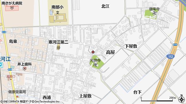 山形県寒河江市高屋西浦223周辺の地図