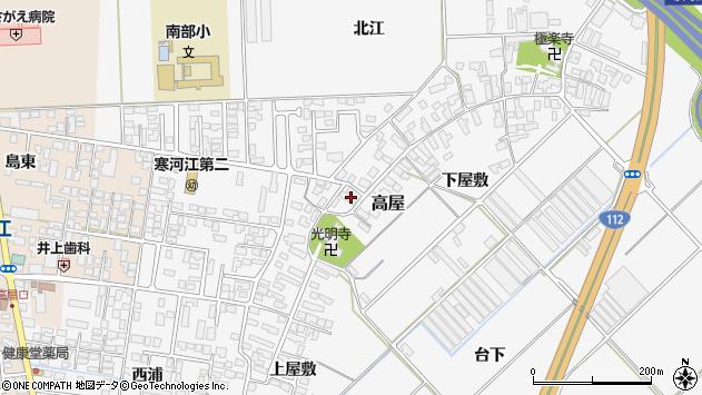 山形県寒河江市高屋385周辺の地図