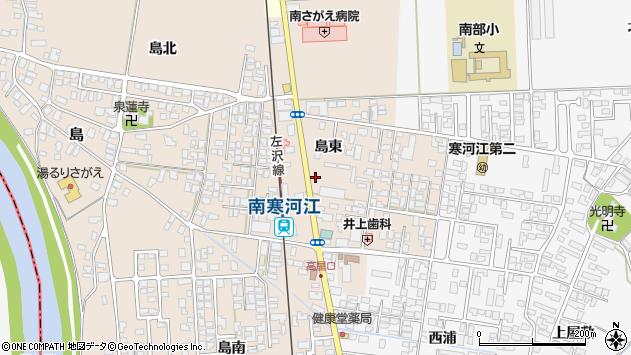 山形県寒河江市島島東222周辺の地図