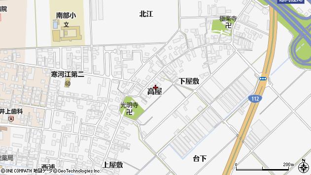 山形県寒河江市高屋382周辺の地図