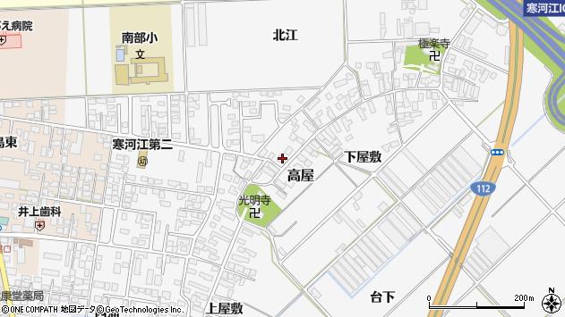 山形県寒河江市高屋380周辺の地図