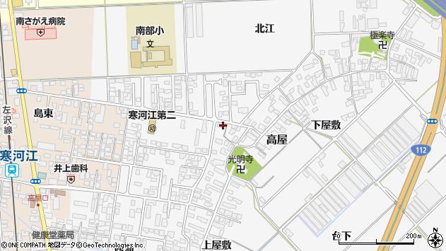 山形県寒河江市高屋6周辺の地図